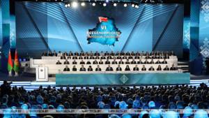 Всебелорусское народное собрание. Интервью с Олегом Гайдукевичем